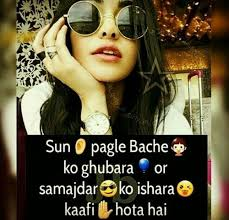 attitude-girl-status-in-hindi-whatsapp