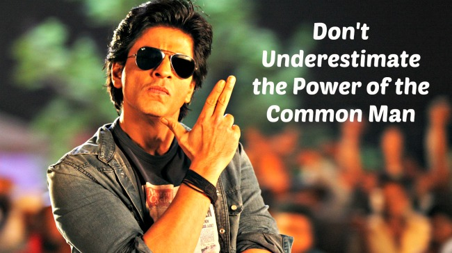 dont underestimate the power attitude